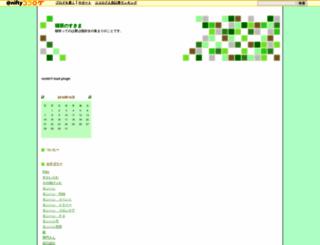 neko-to-monhan.cocolog-nifty.com screenshot