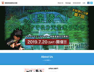 nekodamon.com screenshot