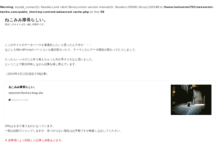 nekomimi-taicho.com screenshot