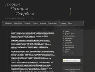 nekronet.com screenshot
