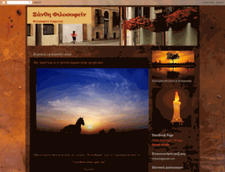 nekthl.blogspot.com screenshot