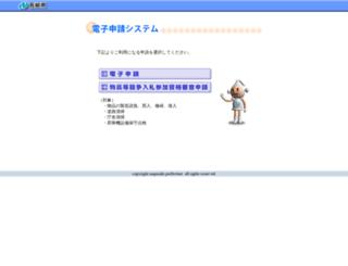 nelcs.ne.jp screenshot
