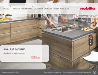 nemeckie-kuhni.com screenshot