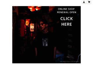 nemes.buyshop.jp screenshot