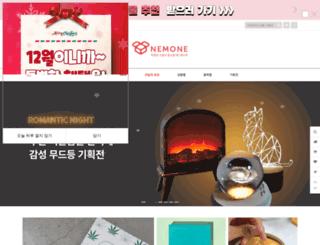 nemone.co.kr screenshot