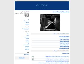 nemonesual.blogfa.com screenshot