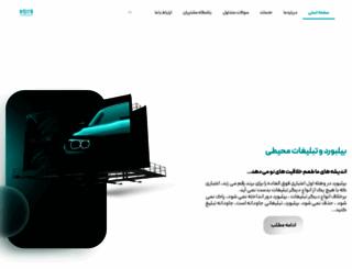 nemouneh.com screenshot