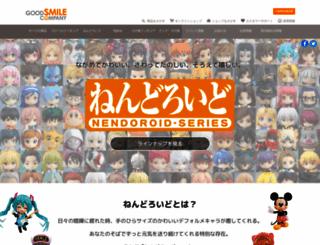 nendoroid.jp screenshot