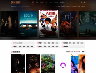 nengchuanglipin.com screenshot