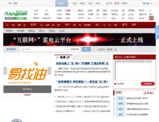 nengyuan.com screenshot