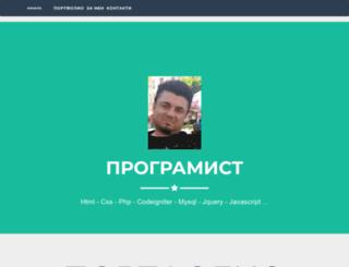 nenko-cvetkov.info screenshot