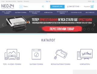 neo24.com.ua screenshot