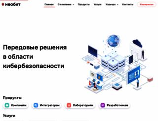 neobit.ru screenshot