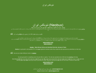 neobux.ir screenshot