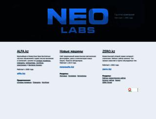 neolabs.kz screenshot