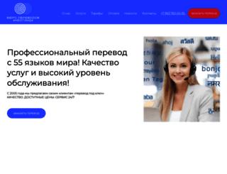 neoland.ru screenshot