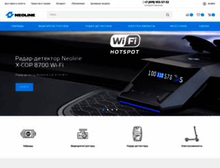 neoline.ru screenshot