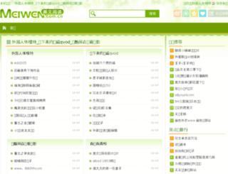 neomark.com.cn screenshot