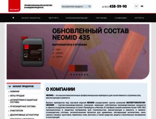 neomid.ru screenshot
