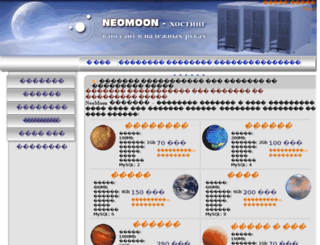 neomoon.ru screenshot