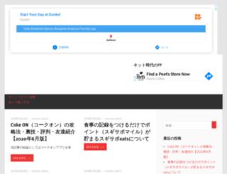 neoneet.net screenshot