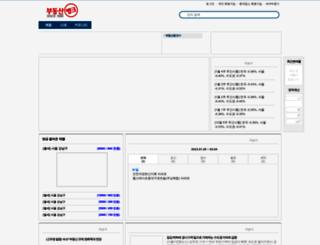 neonet.co.kr screenshot