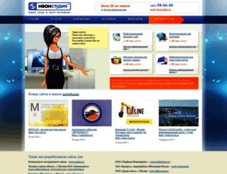 neonstudio.ru screenshot