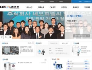 neopmc.com screenshot