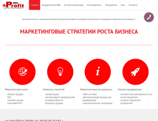 neoprofit.com.ua screenshot