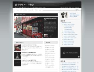 neoskin.tistory.com screenshot