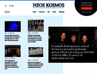 neoskosmos.com screenshot