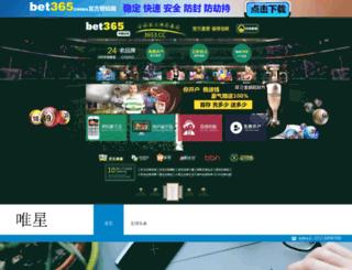 neotheme.net screenshot