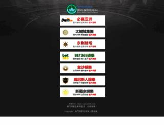 neoxhosting.com screenshot