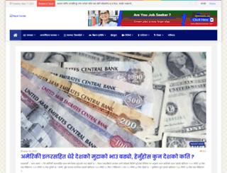 nepalinsider.com screenshot