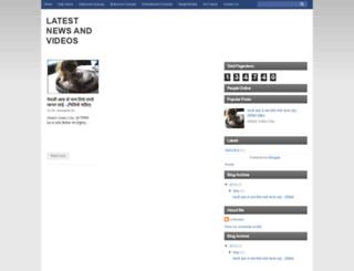 nepalivideolatest.blogspot.co.uk screenshot