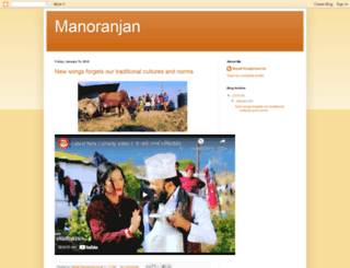 nepalmanoranjan.blogspot.ae screenshot