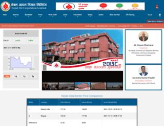 nepaloil.com.np screenshot