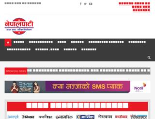 nepalpationline.com screenshot