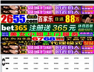 nepaltourandtrek.com screenshot