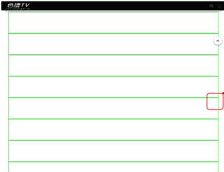 nepaltourhotels.com screenshot
