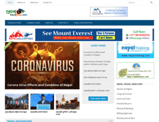 nepaltravelnews.com screenshot