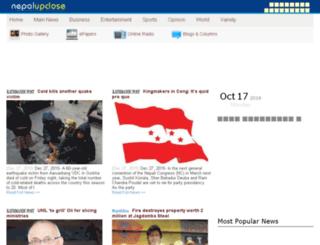nepalupclose.com screenshot