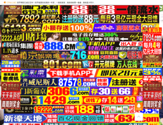 nepn.net screenshot