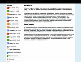 nepoznannogo.net screenshot