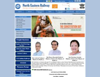 ner.indianrailways.gov.in screenshot
