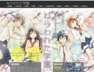 neragaku.com screenshot