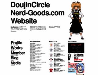 nerd-goods.com screenshot