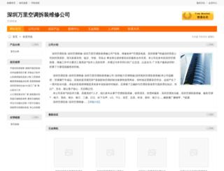 nerigenius.hardwareinfo.cn screenshot