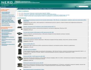 nero.ru screenshot