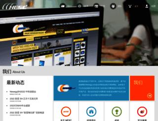 nesc.newegg.com.cn screenshot